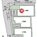 ★☆茨木市平田 新築戸建 全3区画☆★