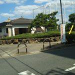 近隣施設【水尾公園】(R2.9月撮影)(周辺)